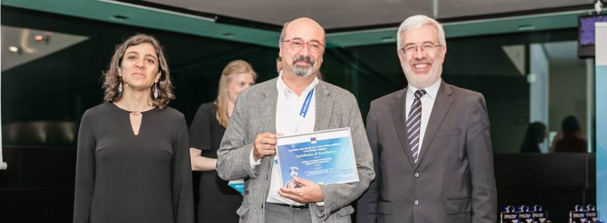 Sentilo receives award from the European Commission at the Sharing & Reuse Conference 2017